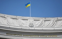 МИД Украины выступил против особого статуса в Евросоюзе