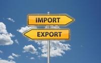 Украина увеличивает экспорт товаров: больше всего торгуем с ЕС