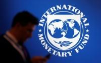 Украина ведет переговоры с МВФ по поводу долгосрочной программы помощи