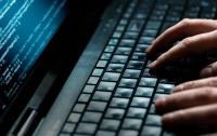 Российских хакеров подозревают в атаке на политиков ФРГ