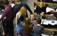 Українські депутати - безхребетні слимаки?
