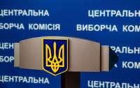 Голова ЦВК проведе онлайн брифінги в день голосування