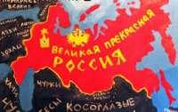 Россия решила наказать некоторых европейских чиновников
