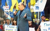 Рабинович на акции протеста: Если Гонтарева не покинет свой пост в НБУ – пойдем к ней домой!
