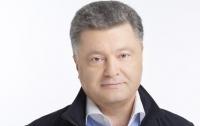 Порошенко против миротворцев из Беларуси, - СМИ
