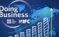 Украина поднялась в рейтинге Всемирного банка