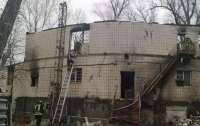 В Киеве сгорела брошенная база отдыха, есть жертвы