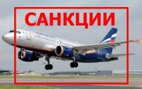 Украина назвала условие возобновления полетов из России