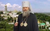 СБУ намерена допросить настоятеля Киево-Печерской лавры