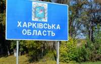 На Харьковщине случилась авиакатастрофа