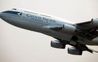 Авиакомпания ошибочно осчастливила своих пассажиров