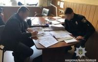 Харьковский полицейский торговал служебной информацией