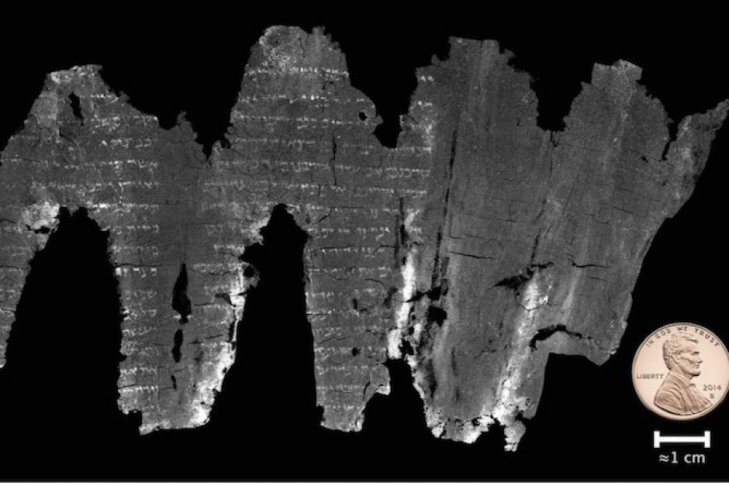 Ученые расшифровали отрывок Ветхого Завета при помощи актуальных насегодняшний день технологий
