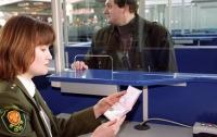 С 2015 г. въехать в РФ без загранпаспорта смогут лишь граждане стран ТС и ЕЭП