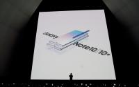 Samsung представил смартфоны Galaxy Note 10 и Galaxy Note 10+