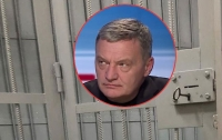 Грымчаку предъявлено подозрение – ГПУ