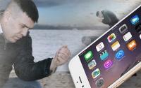 iPhone более не является самым востребованным продуктом Apple