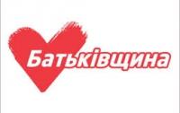 В листі до Тимошенко, депутати звинуватили Яценюка у зраді, - ЗМІ