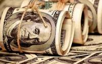 Экс-чиновников банка будут судить за хищение крупной суммы