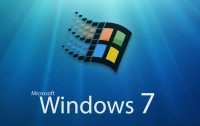 Microsoft внезапно прекратила поддержку Windows 7 на старых процессорах