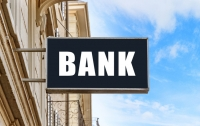 НБУ изменит свои требования к банкам
