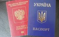Россия разрешила крымчанам не отказываться от украинского гражданства