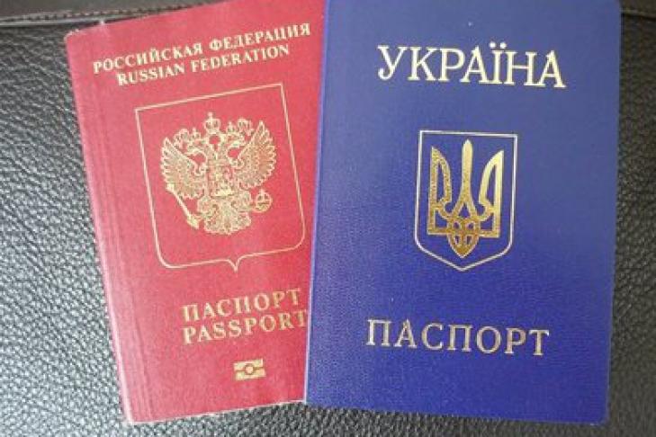 Как сделать украинское гражданство 1000