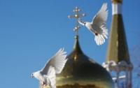 Благовещение Пресвятой Богородицы: что категорически нельзя делать