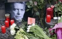 СМИ: Похороны Дэвида Боуи будут закрытыми и пройдут в Нью-Йорке