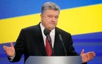 В НАПК проверили декларацию Порошенко