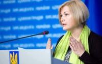 Геращенко сообщила, что украинцев подталкивают к легитимизации боевиков