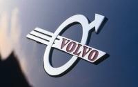 Автокомпания Volvo отказывается от выпуска компактных моделей