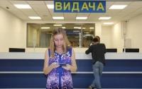 В Украине упростили оформление биометрических паспортов