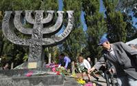 Трагедия, которая не должна повториться: сегодня Украина вспоминает жертв расстрелов в Бабьем Яру