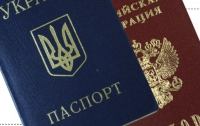 Двойное гражданство: демократия или развал Украины?