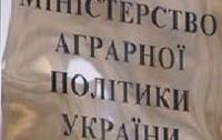 Минагрополитики прикрывает лоббизм частной «Киевголографии» отписками