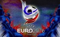 Украина может оказаться во второй группе отбора на Евро-2016