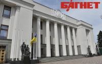 За бензин для Верховной Рады заплатят 4,3 млн грн