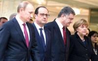 Опрос показал отношение украинцев к Минским соглашениям