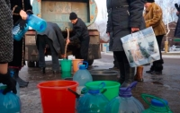 1,3 млн жителей Донецкой области могут остаться без воды