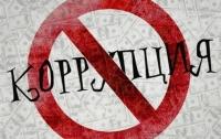 Скандал в вузе Запорожья: преподавателю грозит до 7 лет тюрьмы