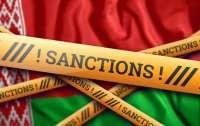 ЕС одобрил новый пакет санкций против Беларуси
