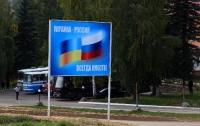 Названы российские подразделения, которые расположены на украинской границе