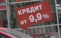 Верховная Рада приняла новый закон о кредитах