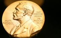 Вручена Нобелевская премия по экономике