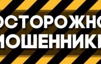 Псевдополицейские кошмарили людей в Харькове