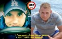 Помогите найти: в Киеве ищут пропавшего мужчину