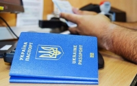 В Украине за 2017 год оформили 4 млн биометрических паспортов