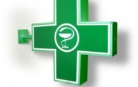 В Луганске аптеки торговали импортными лекарствами в обход закона