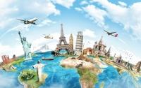Как дешево объездить мир